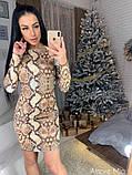 Нарядное женское роскошное платье с змеиным принтом, фото 4