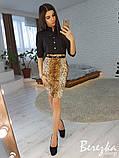 Стильный костюм с леопардовой юбкой, фото 2
