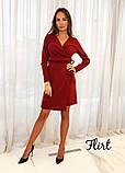Модне ніжне жіноче плаття 🎈 «Влада», фото 2