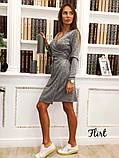 Модне ніжне жіноче плаття 🎈 «Влада», фото 3