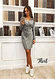 Модне ніжне жіноче плаття 🎈 «Влада», фото 9