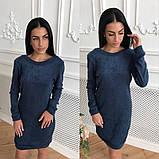 Женское стильное трендовое платье из ангоры, фото 6