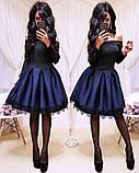 Женское стильное трендовое платье с пышной юбочкой, фото 2