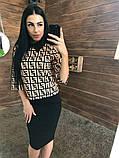 Женский костюм с юбкой из джерси, фото 5