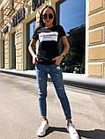 Женская летняя стильная футболка с надписью, фото 2
