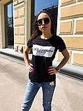 Женская летняя стильная футболка с надписью, фото 3