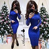 Нарядное гипюровое платье, фото 2