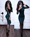 Нарядное гипюровое платье, фото 3
