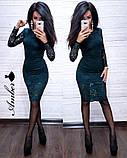 Нарядное гипюровое платье, фото 4