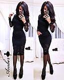 Нарядное гипюровое платье, фото 7