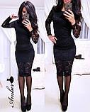 Нарядное гипюровое платье, фото 8