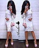 Нарядное гипюровое платье, фото 9