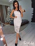 Стильное платье с гипюровой юбкой, фото 2
