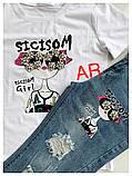 Женский  костюм джинсы и футболка Девочка, фото 3