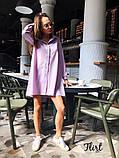 Женское красивое стильное  платье «Парма», фото 5