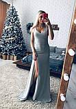 Нарядное женское платье в пол из люрекса, фото 3