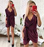 Модное платье на запах из люрекса, фото 3