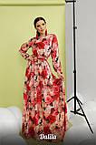 Женское модное длинное платье из софта с принтом, фото 2