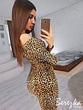 Платье в леопардовый принт, фото 2