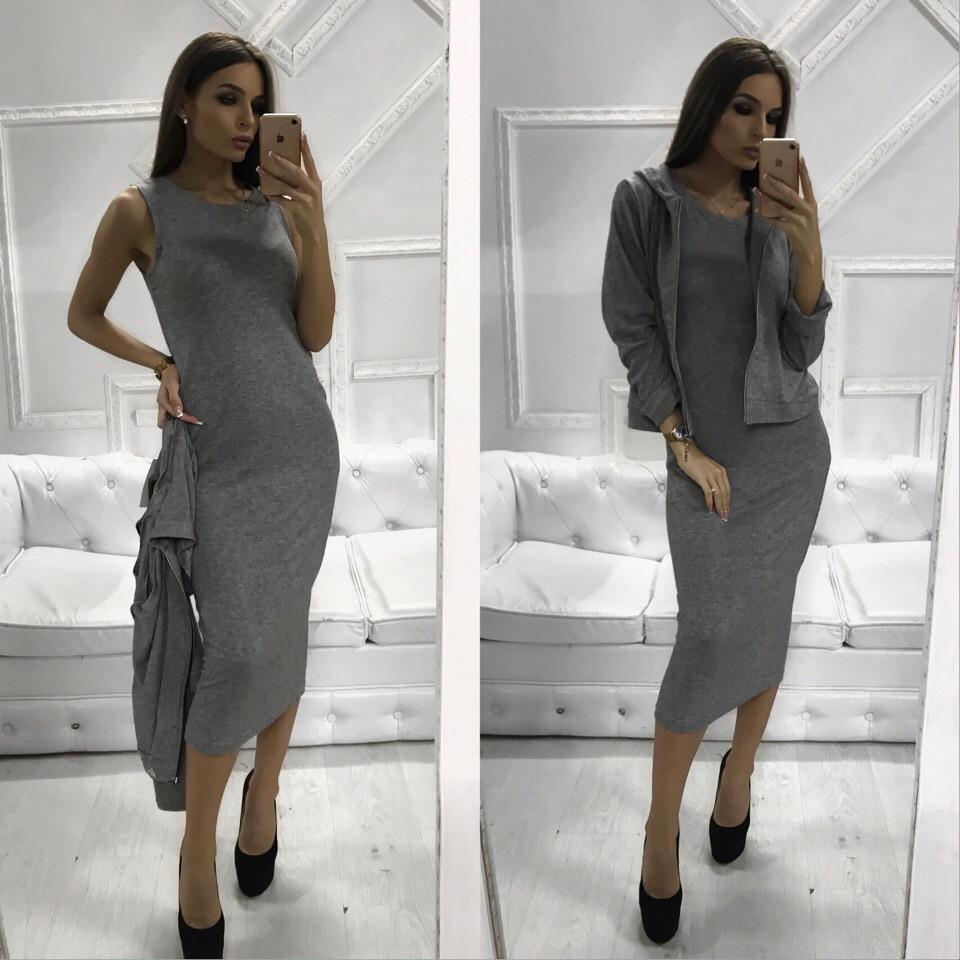 Женское стильное трендовое платье с ветровкой