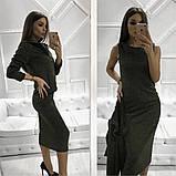 Женское стильное трендовое платье с ветровкой, фото 6