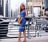 Топик + юбка из костюмки класса люкс, фото 6