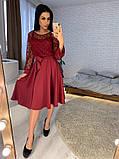 Стильное повседневное женское платье из креп дайвинга, фото 4