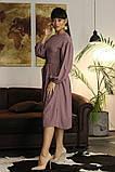 Женское стильное яркое платье  Дайкири, фото 4