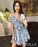 Женское нежное стильное  платье   мод.890, фото 3