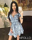 Женское нежное стильное  платье   мод.890, фото 4