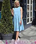 Женское нежное стильное  платье  мод.777, фото 2