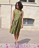 Женское нежное стильное  платье  мод.777, фото 6