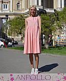Женское нежное стильное  платье  мод.777, фото 8