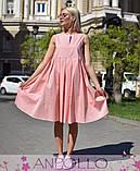Женское нежное стильное  платье  мод.777, фото 9