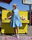Женское нежное стильное  платье  мод.777, фото 10