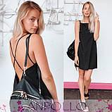 Женское нежное стильное  платье  мод.798, фото 2