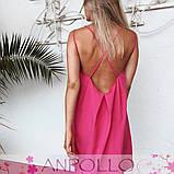 Женское нежное стильное  платье  мод.798, фото 9