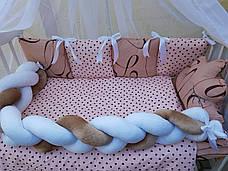Комплект в детскую кроватку Косичка 008, фото 3