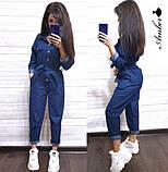 Женский джинсовый комбинезон с карманами и поясом, фото 5