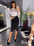 Модный костюм: шелковая блузка + юбка карандаш, фото 2