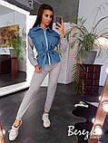Стильный женский прогулочный костюм, фото 2