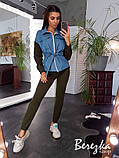 Стильный женский прогулочный костюм, фото 3