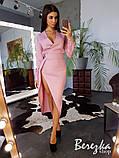 Элегантное платье с разрезом на ножке, фото 3