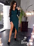 Элегантное платье с разрезом на ножке, фото 5