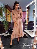 Платье из сетки добби, фото 2