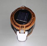 Раскладной кемпинговый фонарь 3в1 5882 с солнечной панелью, фото 3