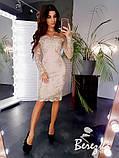 Элегантное платье с открытыми плечиками, фото 2