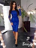 Элегантное платье с открытыми плечиками, фото 3