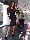Элегантное платье с открытыми плечиками, фото 5