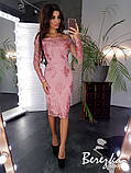 Элегантное платье с открытыми плечиками, фото 6